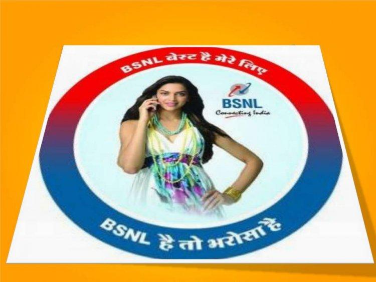 काम करते समय इंटरनेट पैक खत्म हो जाय तो BSNL के 15 रुपये से कम का रिचार्ज पर पाइए 2 जीबी