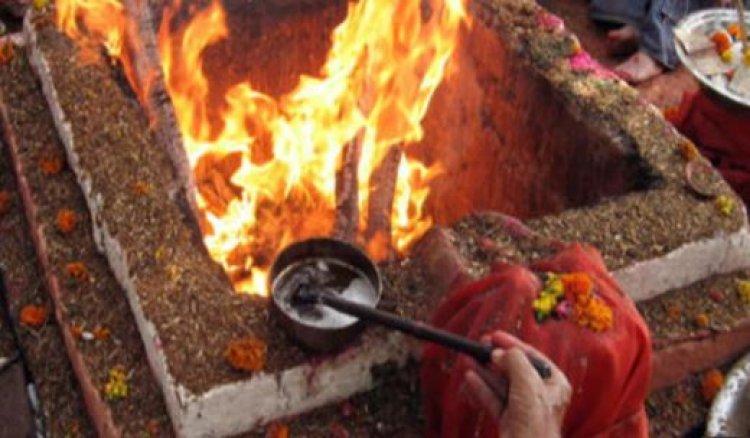 राम नवमी के दिन घर में हवन करवाना माना जाता है शुभ, ऐसे करें हवन