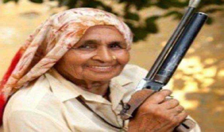 बागपत की प्रसिद्ध निशानेबाज दादी चंद्रो का कोरोना से निधन