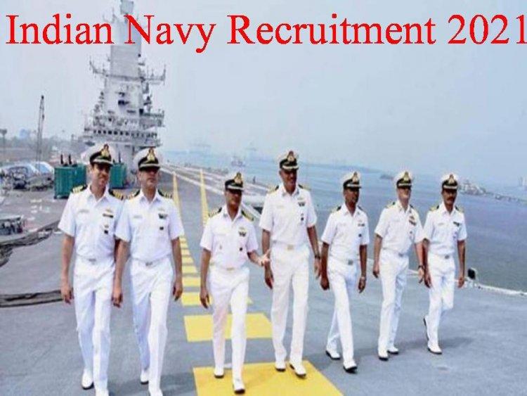 Indian Navy में 12वीं पास के लिए 2500 वैकेंसी, ऐसे करें आवेदन