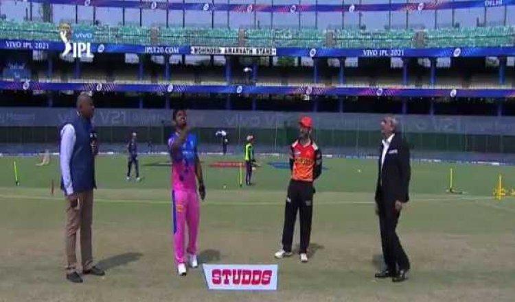 हैदराबाद ने टॉस जीतकर गेंदबाजी चुनी