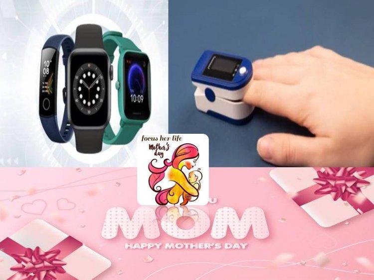 Mother's Day 2021: इस मदर्स डे मां को गिफ्ट करें ये फिटनेस गैजेट्स