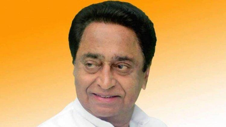 कमलनाथ ने असम के भावी मुख्यमंत्री को बधाई दी
