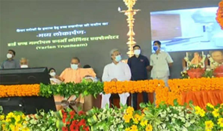 गोरखपुर में योगी ने किया कैंसर मशीन का लोकार्पण