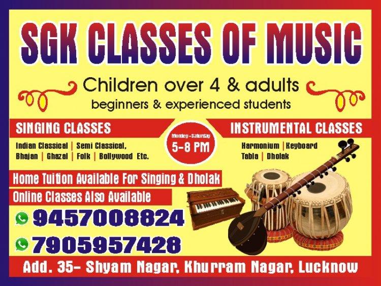 SGK CLASSES OF MUSIC