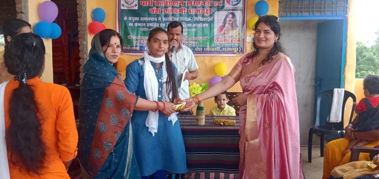 गुरु का स्थान समाज मे सबसे ऊपर होता है : रंजना सिंह बुन्देला