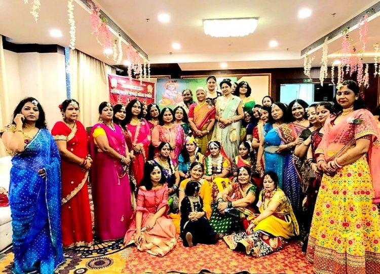 होटल रणबीर्स में किया गया सामूहिक रूप से श्री कृष्ण जन्मोत्सव और हरतालिका तीज का रंगारंग कार्यक्रम