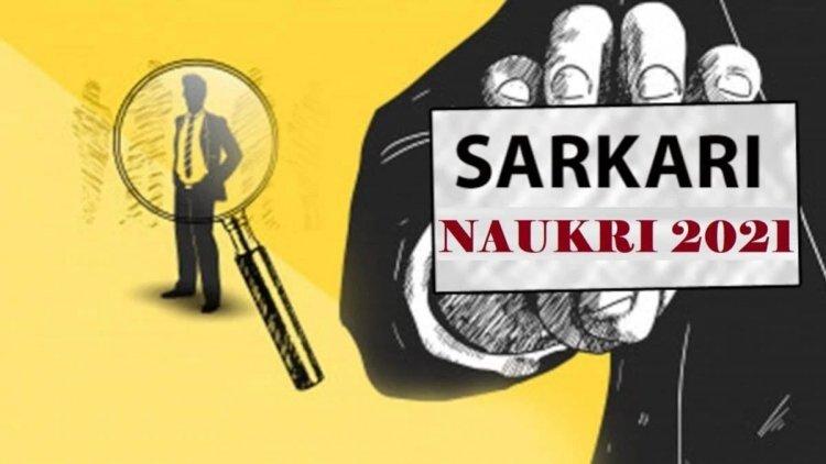 Sarkari Naukri : क्लर्क, असिस्टेंट पद पर सीधी भर्ती के लिए नोटिफिकेशन जारी, 8 लाख तक होगी सैलरी