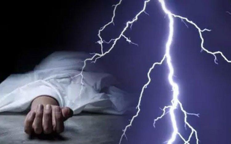 बलिया : तेज चमक के साथ बिजली गिरी, एक व्यक्ति की मौत