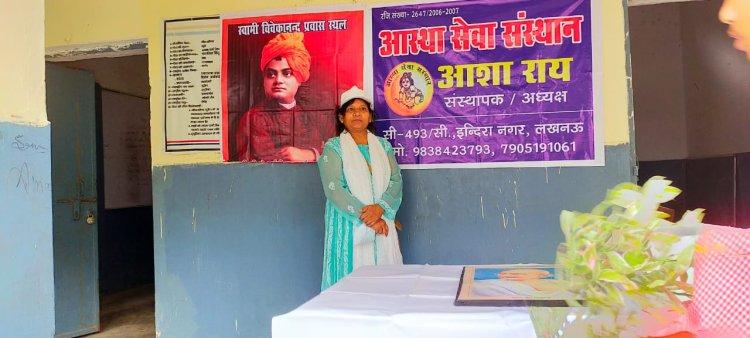 आस्था सेवा संस्थान द्वारा L.T. college में प्राथमिक विद्यालय के बच्चों के साथ मनाई गई गाँधी जी और शास्त्री जी जयंती