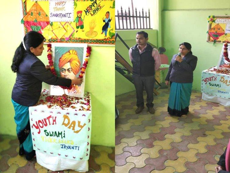 चिल्ड्रेन कैरियर स्कूल में मनाई गई स्वामी विवेकानंद की जयंती