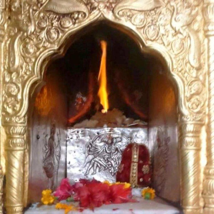 ज्वाला देवी में हज़ारों सालों से जल रही है माँ की अखंड ज्योत
