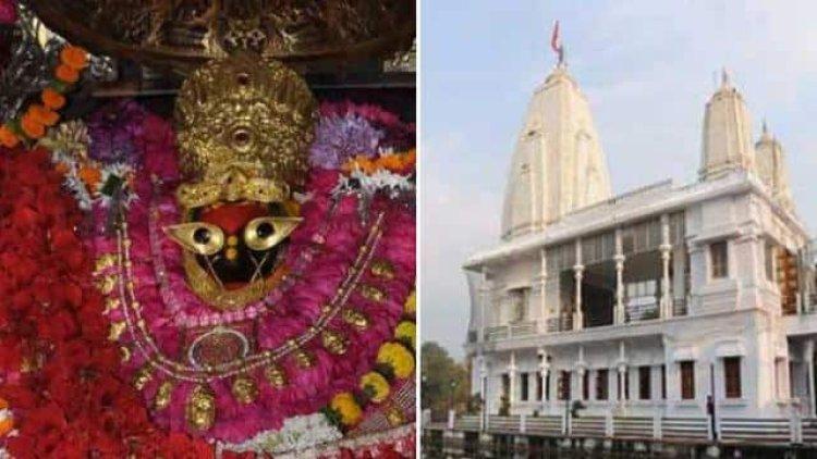 Navratri Special: दर्शन कीजिए विंध्यवासिनी माता के मंदिर के, जहां प्राप्त होगा आपको देवी के तीन रूपों के दर्शन का सौभाग्य